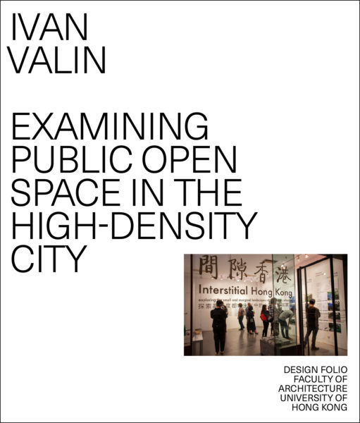Research_Design_Portfolios_028_IvanValin_InterstitialHongKong