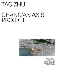 Chang`an Axis Project 1