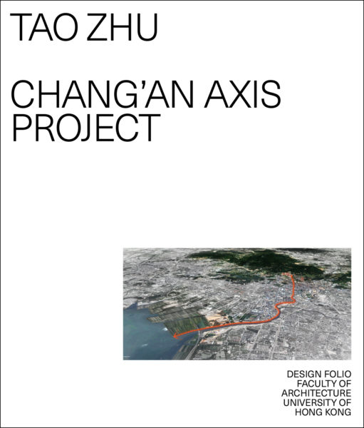 Chang`an Axis Project