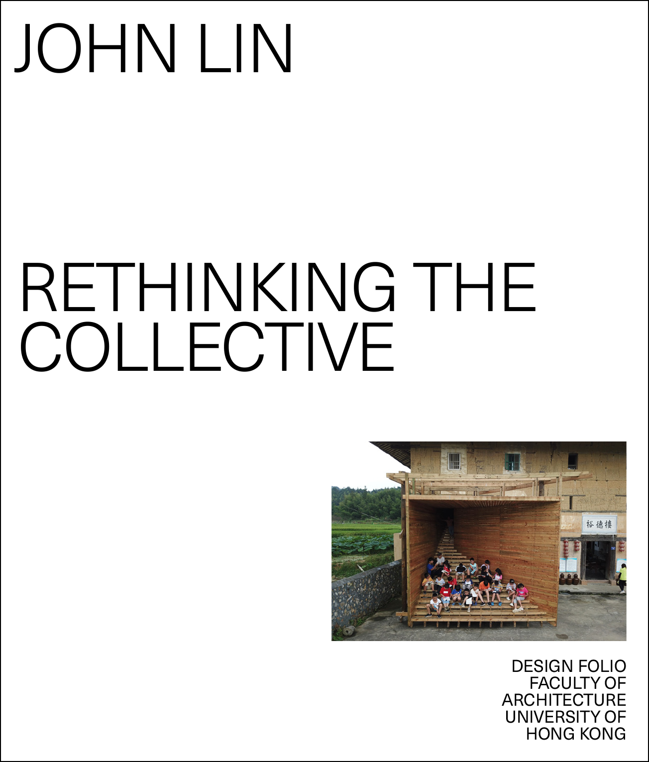 Rethinking The Collective