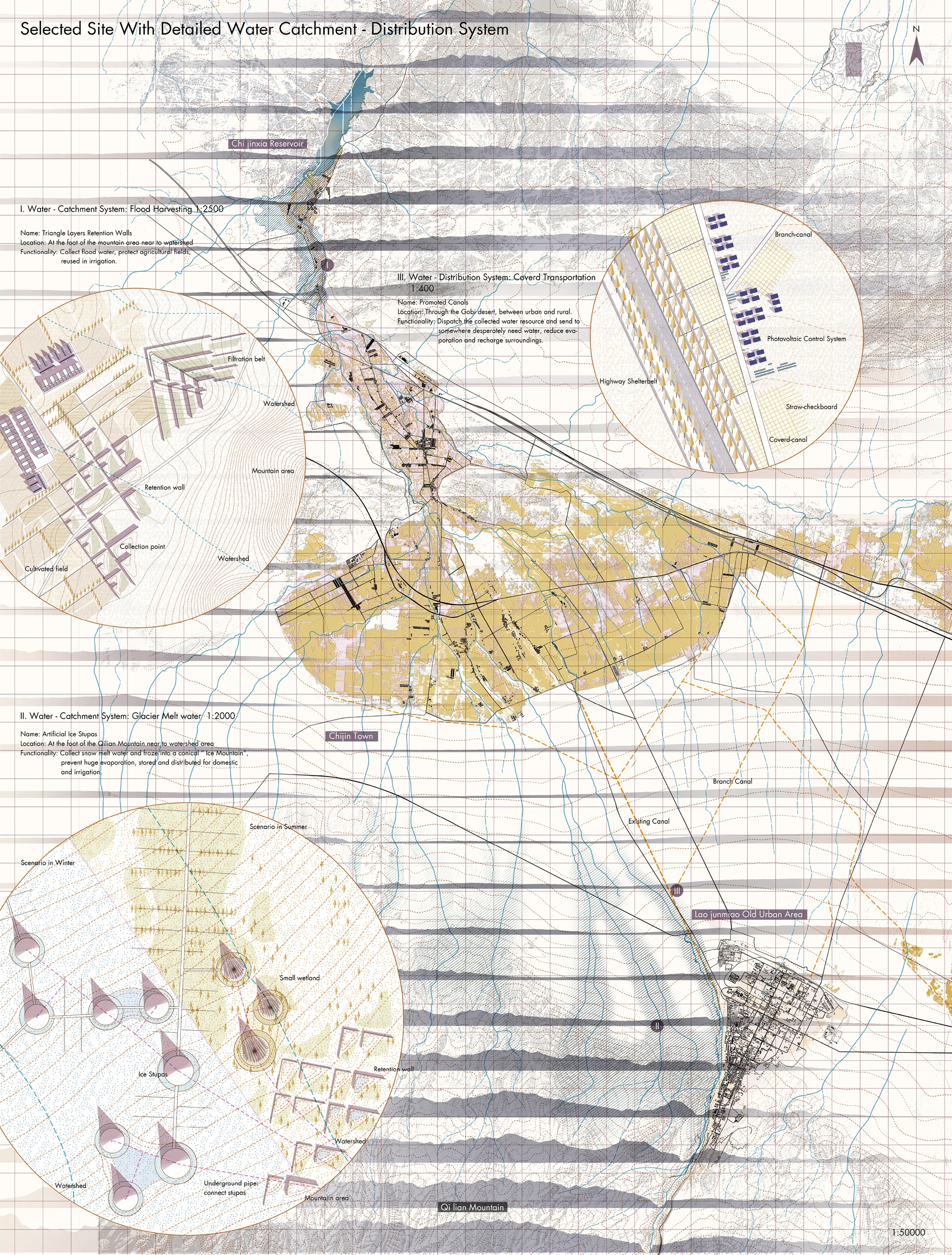 Enlarge Photo: Misfit: Challenging Urban and Landscape Discontinuity 4