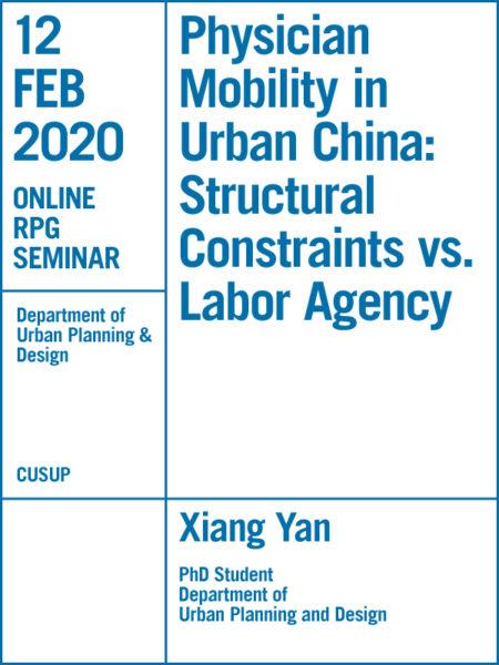 Xiang YAN