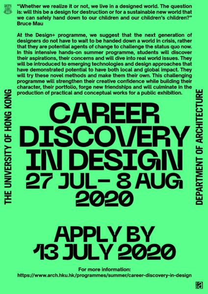 200527_Visuals_CareerDiscoveryInDesign_Poster_V02