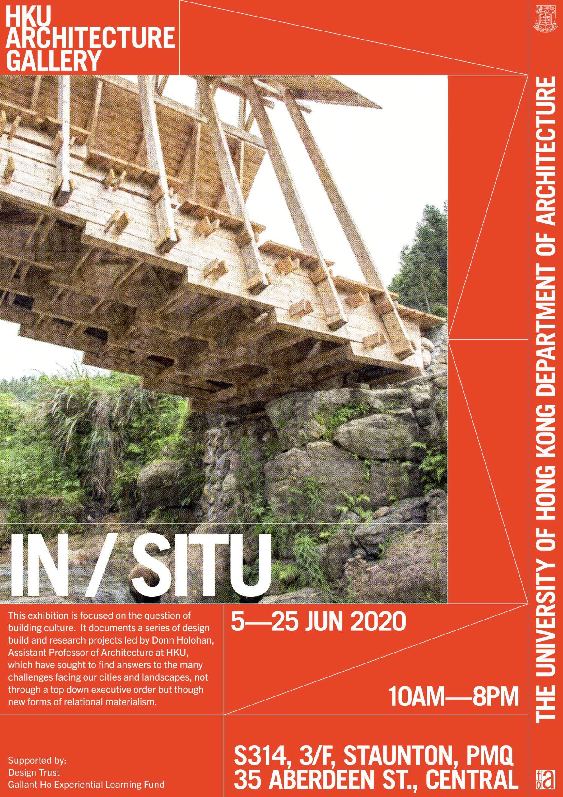 """""""IN/SITU"""" Exhibition @ PMQ"""