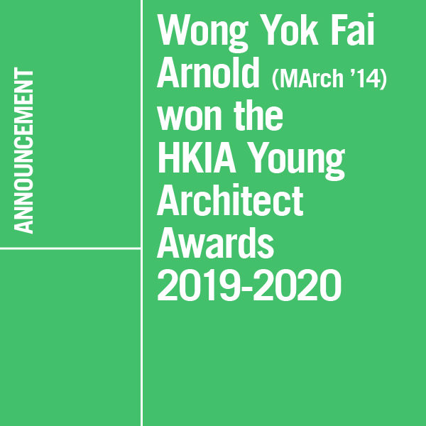 HKIA Young Architect Awards 2019-2020