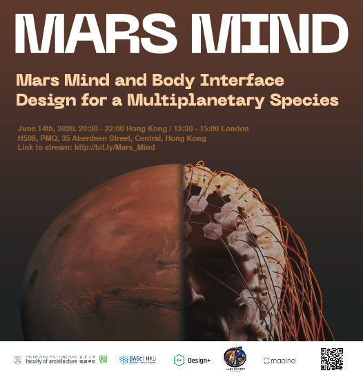 Mars mind and bodies, design for a multi-planetary species