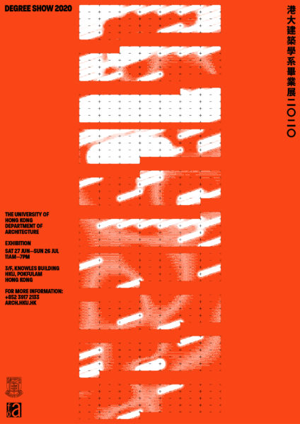 Poster_DegreeShow2020_Exhibition