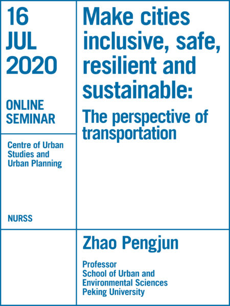 Make cities inclusive, safe, resilient and sustainable:The perspective of transportation