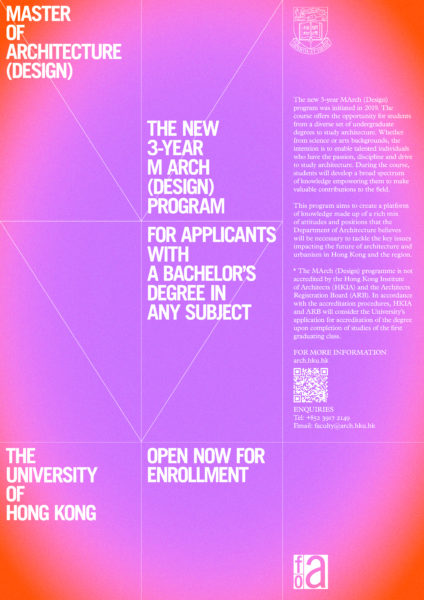 Master of Architecture (Design) Applications Open