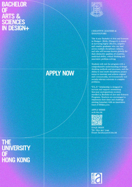 Bachelor of Arts and Sciences in Design+ | Apply Now