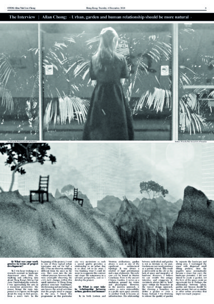 Cheung Wai Lun Vernon