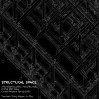 Enlarge Photo: Structural Space 1