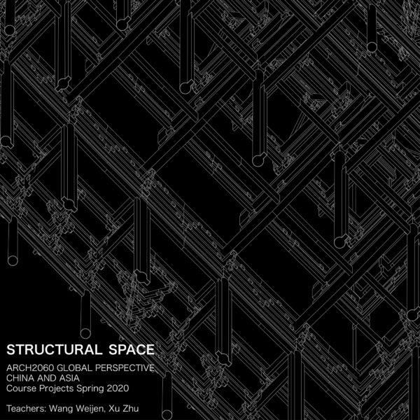 Structural Space