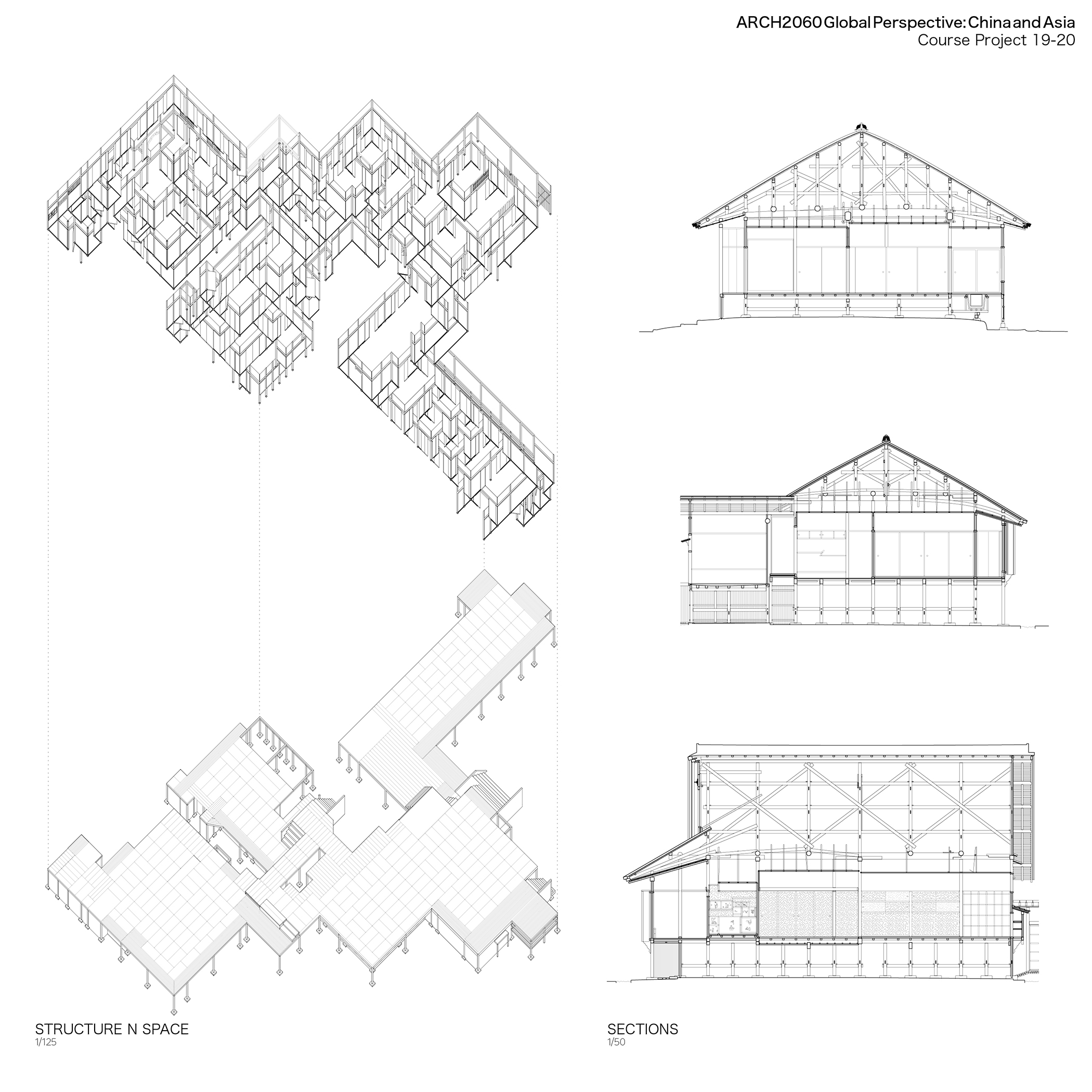 Enlarge Photo: Structural Space 10
