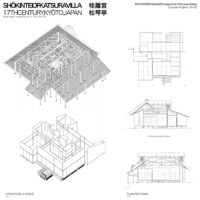 Enlarge Photo: Structural Space 11