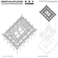 Enlarge Photo: Structural Space 12