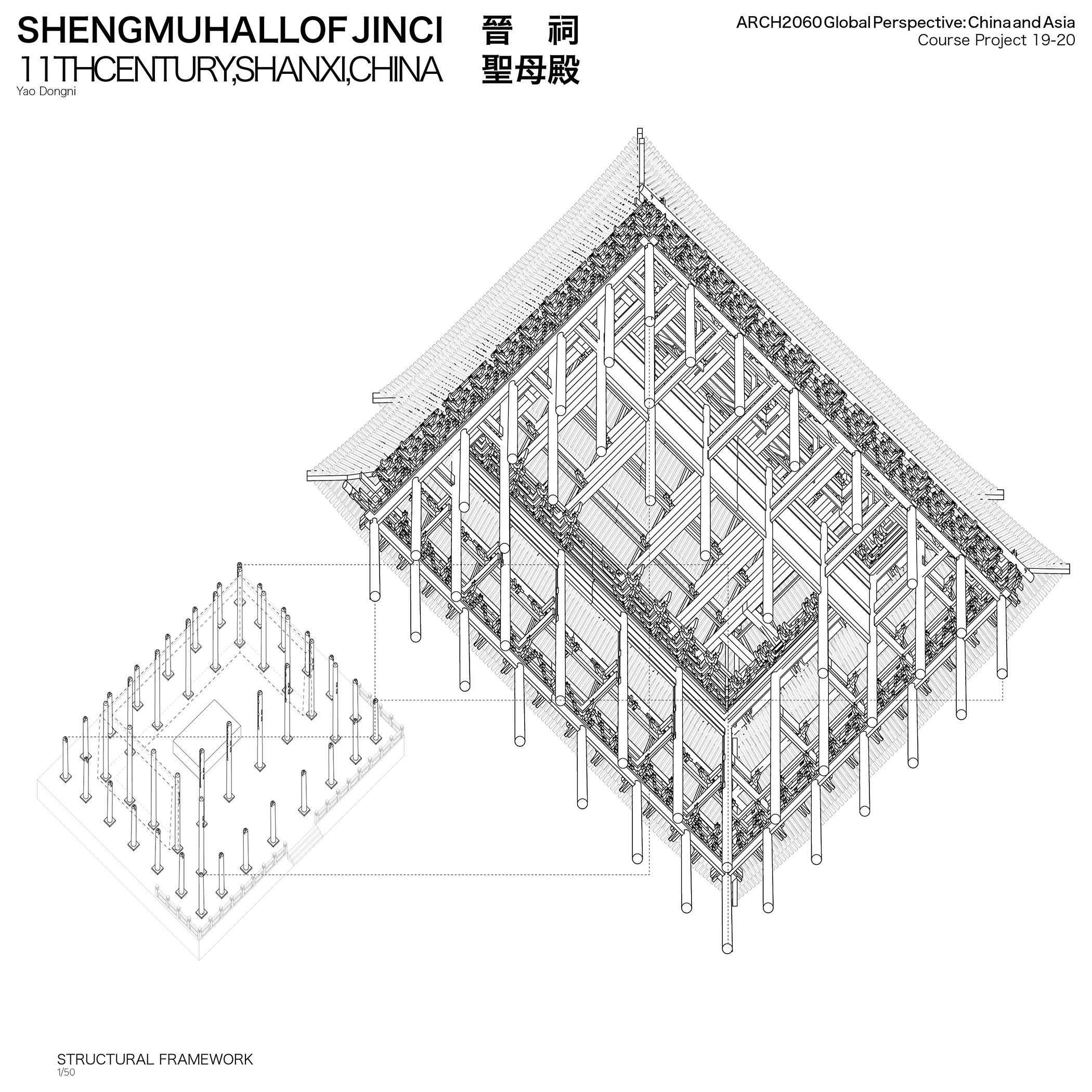 Enlarge Photo: Structural Space 17