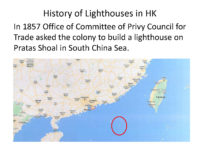 Saving Our Maritime Icons – A Panoramic View of Heritage Lighthouses in Hong Kong 2