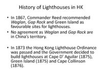 Saving Our Maritime Icons – A Panoramic View of Heritage Lighthouses in Hong Kong 5