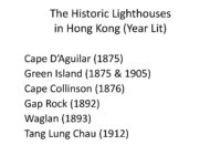 Saving Our Maritime Icons – A Panoramic View of Heritage Lighthouses in Hong Kong 7