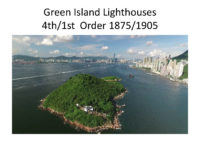 Saving Our Maritime Icons – A Panoramic View of Heritage Lighthouses in Hong Kong 11