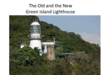 Saving Our Maritime Icons – A Panoramic View of Heritage Lighthouses in Hong Kong 12