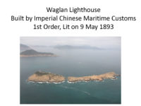 Saving Our Maritime Icons – A Panoramic View of Heritage Lighthouses in Hong Kong 22