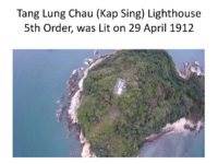 Saving Our Maritime Icons – A Panoramic View of Heritage Lighthouses in Hong Kong 25