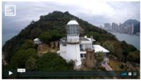 A Panoramic View of Heritage Lighthouses in Hong Kong 4