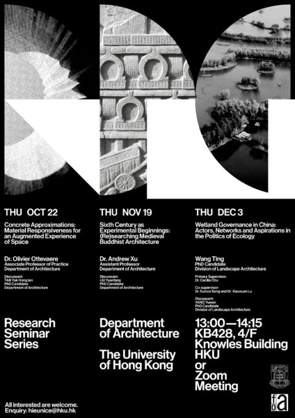 DIGITAL_Poster_RPGLunchtime_Fall2020_LineUp