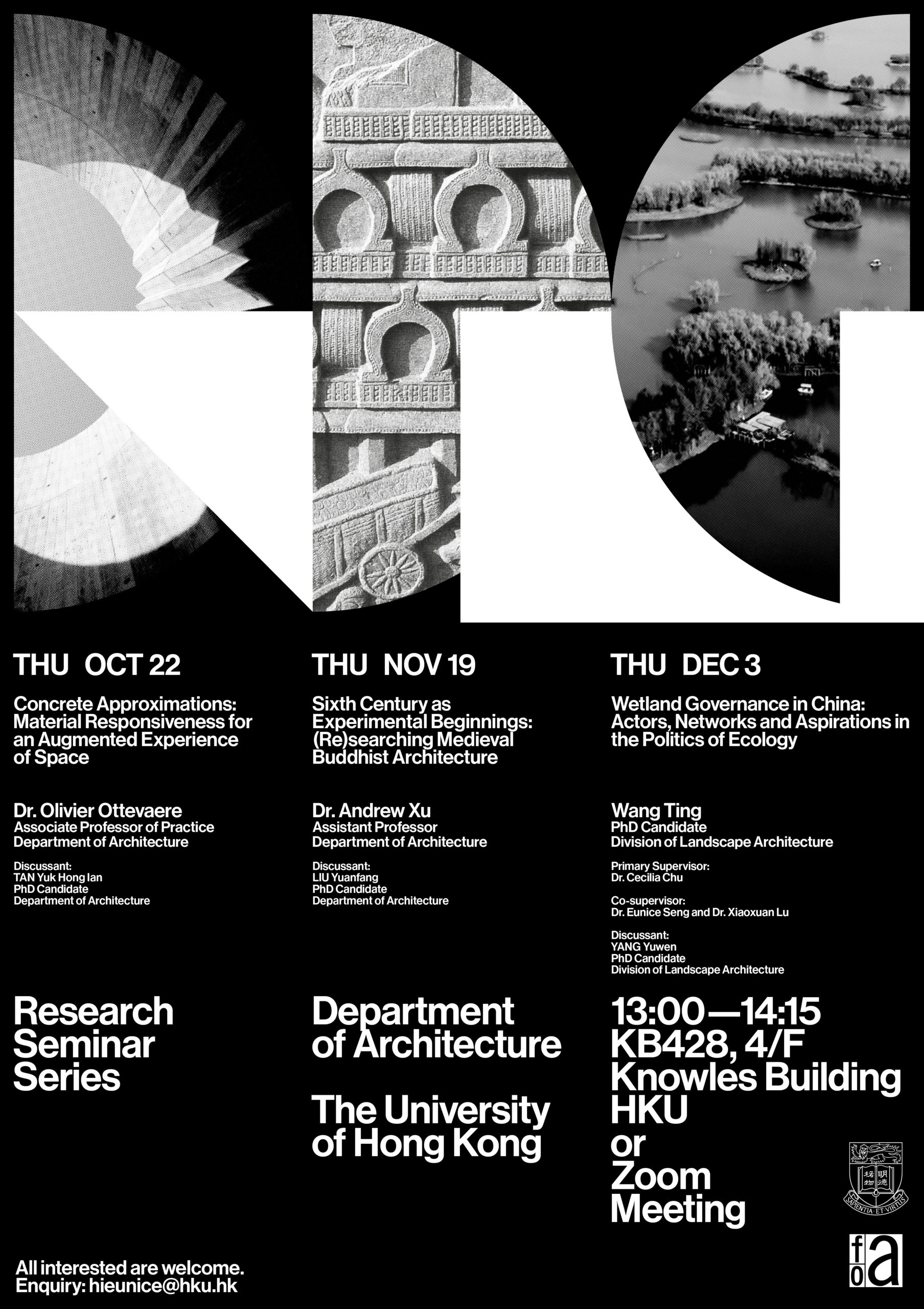 Research Seminar Series Fall 2020