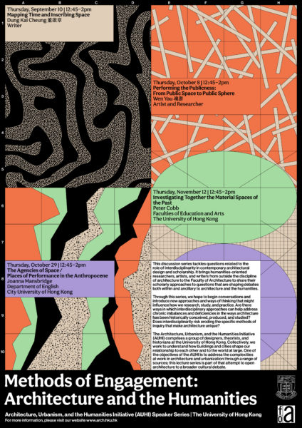 Methods of Engagement: Architecture and the Humanities | Fall 2020 Discussion Series