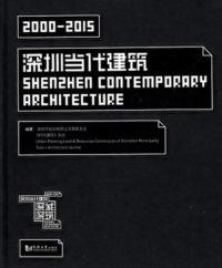 Shenzhen Contemporary Architecture Cover