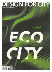 Urban Environment Design Cover