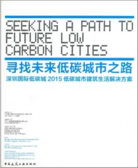 Low Carbon City Cover