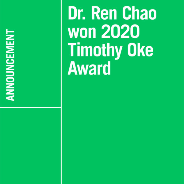 2020 Timothy Oke Awards