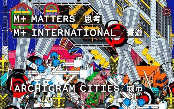 Archigram Cities Online Symposium
