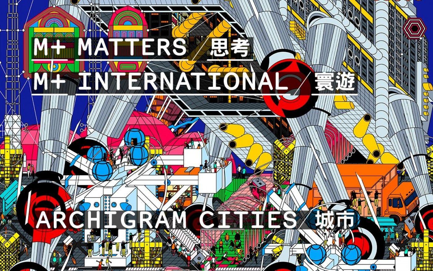 M+ Matters: Archigram Cities Online Symposium