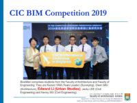 6. CIC BIM Competition 2019