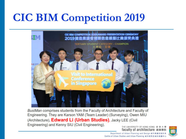 CIC BIM Competition 2019