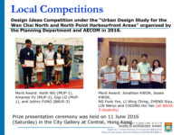 """2. Design Ideas Competition 2016 – """"Urban Design Study for the Wan Chai North and North Point Harbourfront Areas"""""""