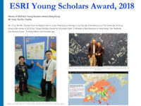 """4. ESRI Young Scholars Award 2018 – """"A Glimpse of Bus Services in Hong Kong: The Territorial Bus Services Study – Finding Where the Problems are"""""""