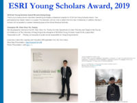 """5. ESRI Young Scholars Award 2019 – """" Accessible to all? – Finding out Inequality in Public Transit Accessibility for Hong Kong Residents"""""""