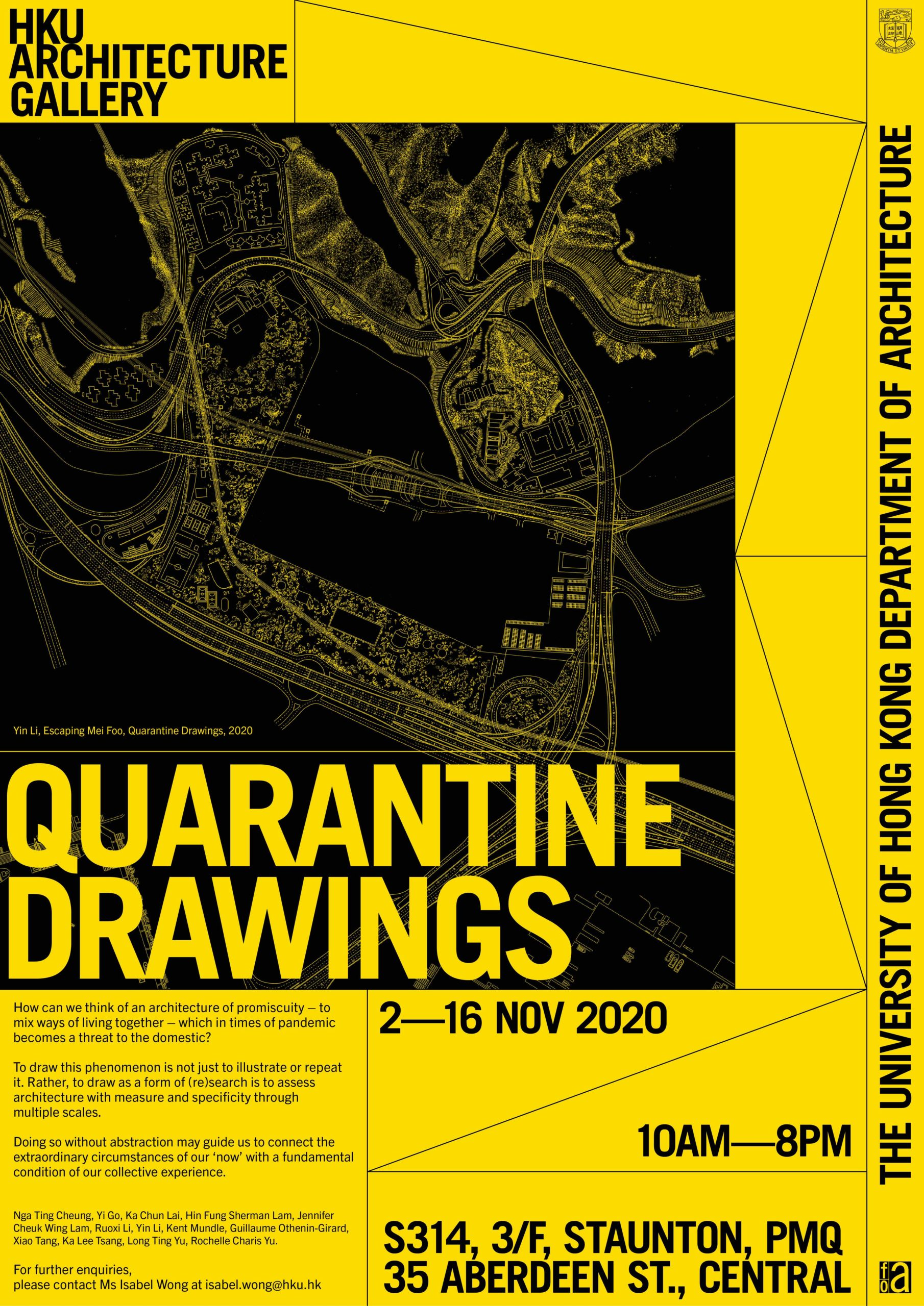 """QUARANTINE DRAWINGS"" Exhibition @ PMQ"