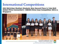 1. Yale-UNS Global China Connection's ASEAN-China Case Competition 2015