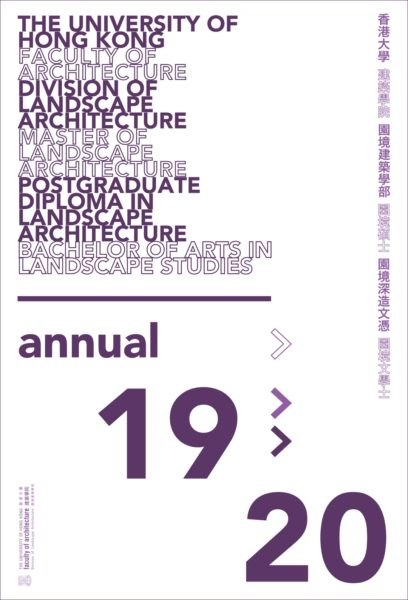 PDF file of HKU Landscape Architecture Annual 2019-20