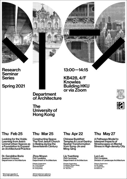 Research Seminar Series Spring 2021