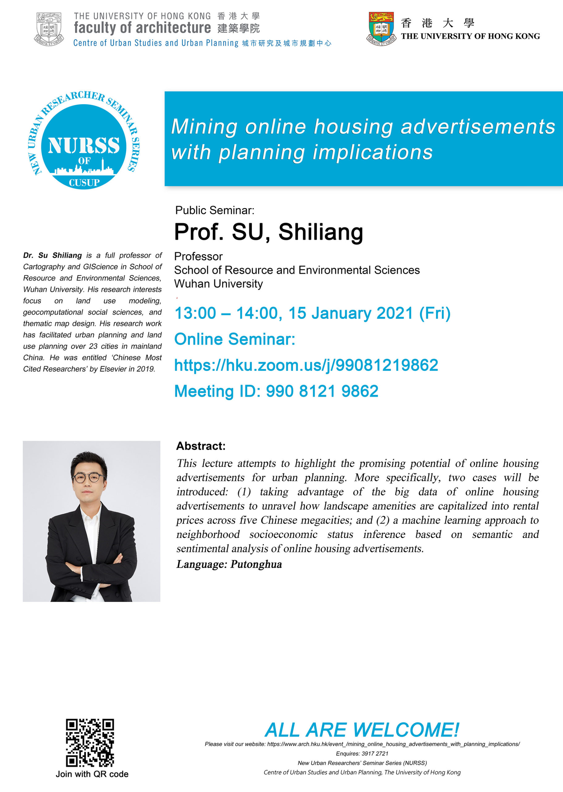 Su, Shiliang