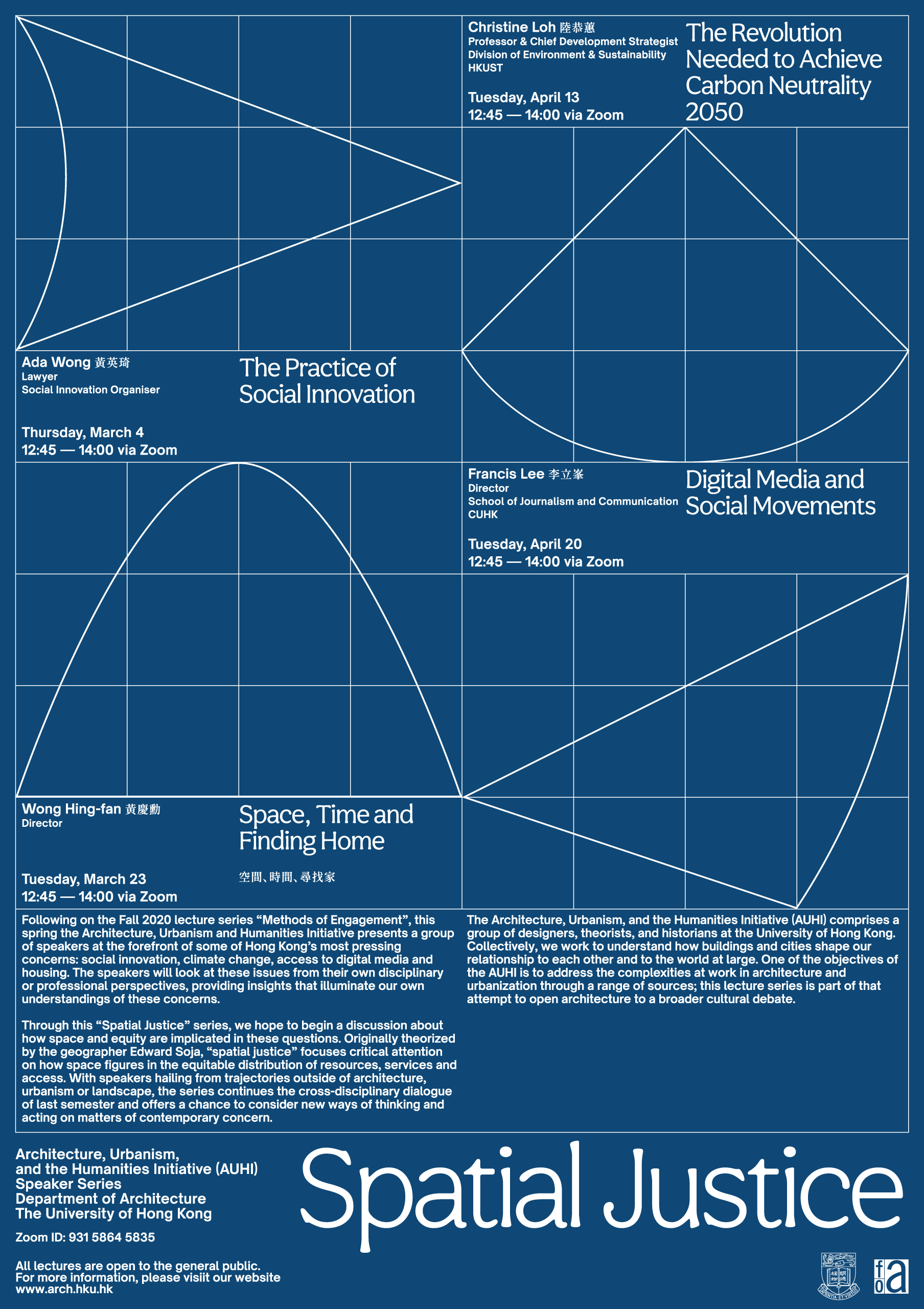 Spatial Justice | Spring 2021 Discussion Series