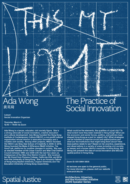 Ada Wong | The Practice of Social Innovation